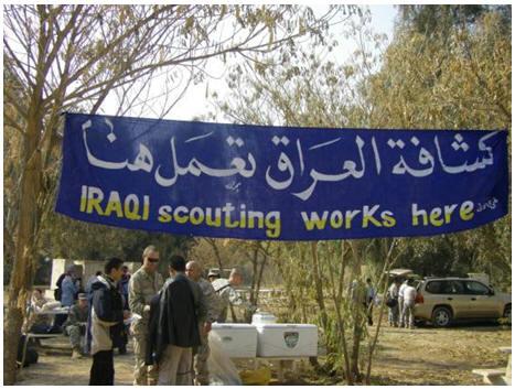 Iraqi Scouting