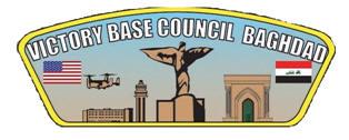 Victory Base Council Baghdad