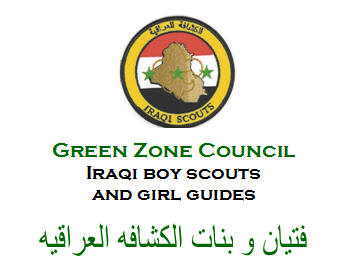 Green Zone Scouting