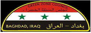 Green Zone Council